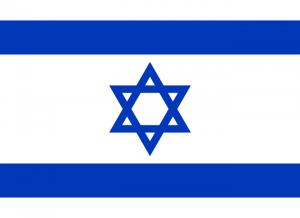 660px-Flag_of_Israel_svg