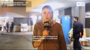 hamas.shifa-sykehus