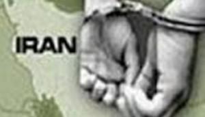 iran-prison1