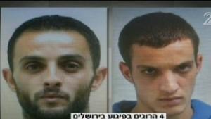 Har-Nof-terrorists-e1416300195695-305x172
