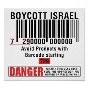 boycott_israeli_products_poster-rda92de298c6c458d9801807b967ef4e0_7uze_216