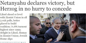 netanyahu-seier
