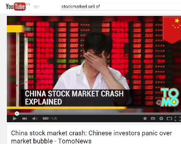 stock-marked-china.yt