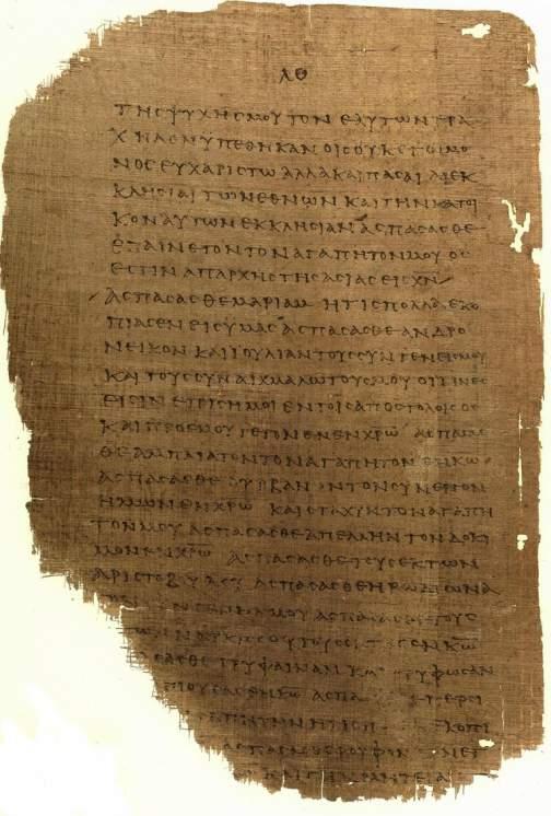 bibel-tekster