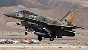 israelsk-fly