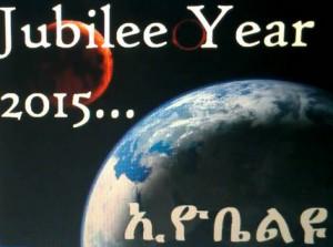 jubile-år
