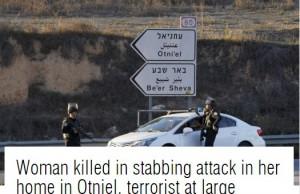 terror.2016.israel