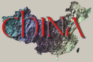 china-pd-570x381